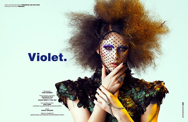 VIOLET CHACHKI COVERS DESIGN SCENE SEPTEMBER ISSUE
