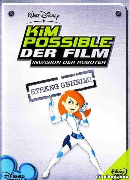 Ким Пять-с-плюсом: Подумаешь, трагедия / Kim Possible: So the Drama (2005/WEB-DLRip)