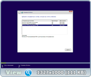 Windows 10 3in1 x64 by AG 10.16 Русские