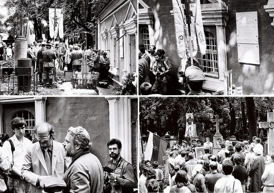 Сатанисты в Донском монастыре публично надругались над памятью миллионов убиенных Христиан. 0_1c8c35_69f6a05f_orig