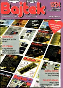 Журнал: Bajtek (на польском) - Страница 5 0_12c907_a43f5125_orig