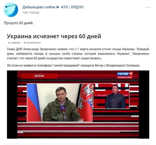 Ссылки на сайты виртуального секса в украине
