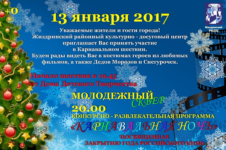 https://img-fotki.yandex.ru/get/114758/7857920.5/0_a66e0_cf475c14_orig.jpg