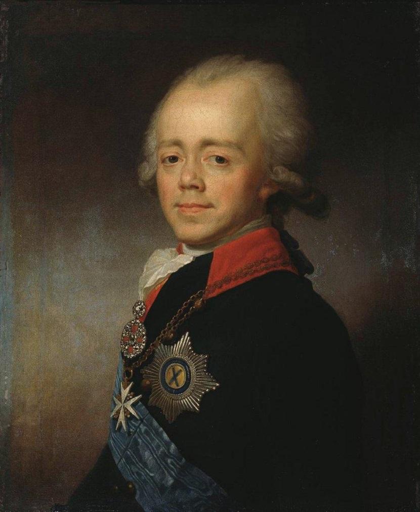 Портрет Павла I Государственный Русский музей, Санкт-Петербург