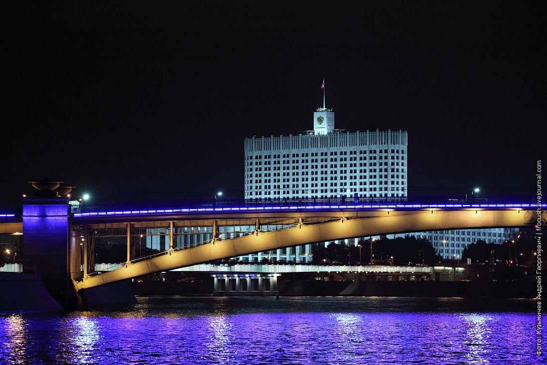 Дом Правительства Российской Федерации ночное фото