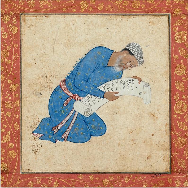 Mir_Seyid_Ali_Mussavir 1565-70.jpg