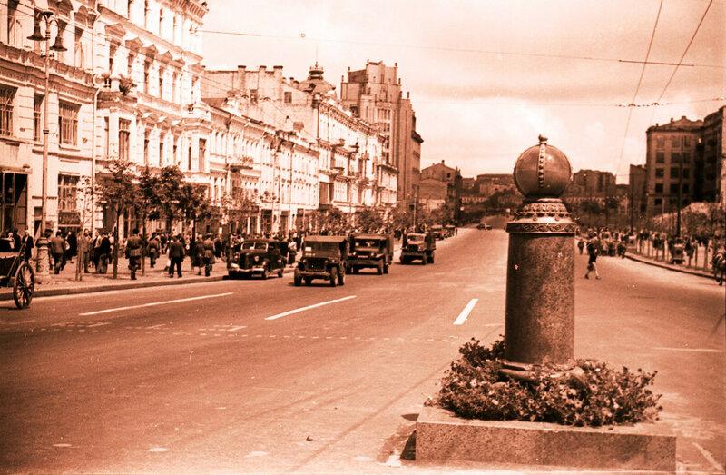1945с Крещатик.jpg