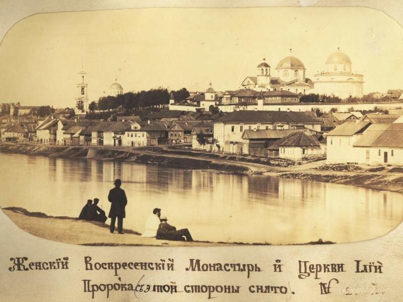 1867 Торжок2.jpg