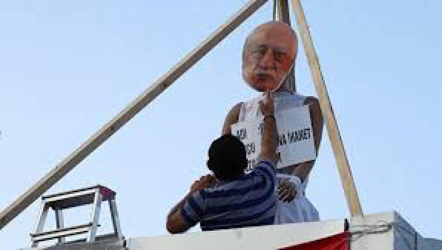 США проверят обвинения Анкары против Гюлена