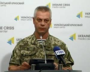 За минувшие сутки ни один украинский воин не погиб и не был ранен, - спикер АТО