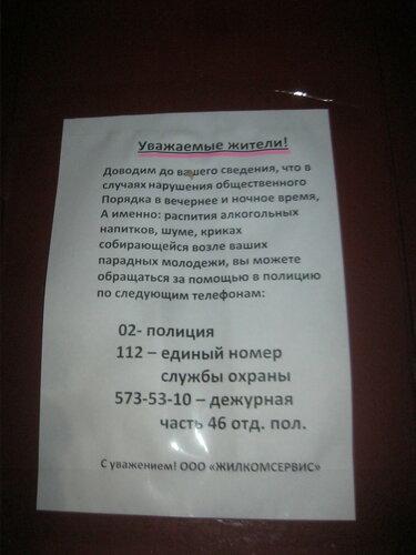 Срочный вызов электрика на Львовскую улицу (Петродворцовый район СПб, пос. Стрельна).
