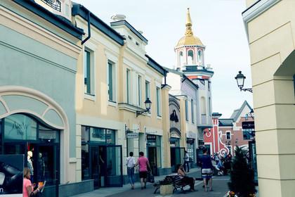 Модная деревня строится в Подмосковье