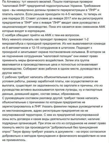 Алчевск1.jpg