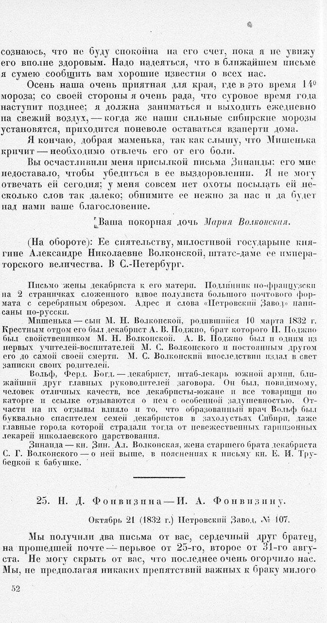 https://img-fotki.yandex.ru/get/115272/199368979.36/0_1ea3f2_15ae16de_XXXL.jpg