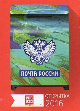 https://img-fotki.yandex.ru/get/115272/23478154.4a/0_15f5fc_ba1ba6fb_orig.jpg