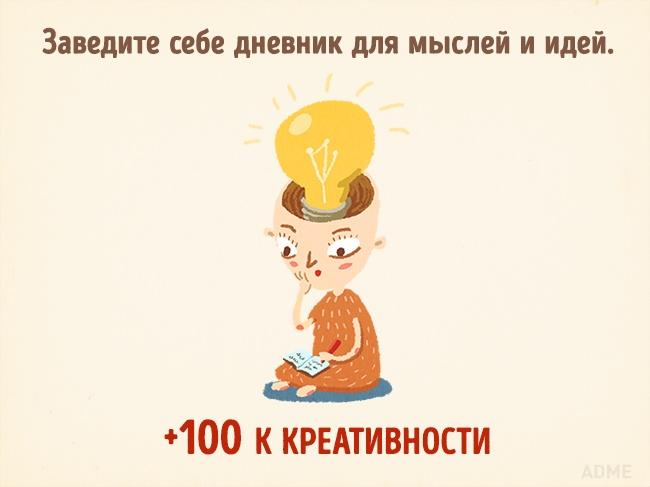 Иллюстратор Lenya Brick для fotojoin.ru