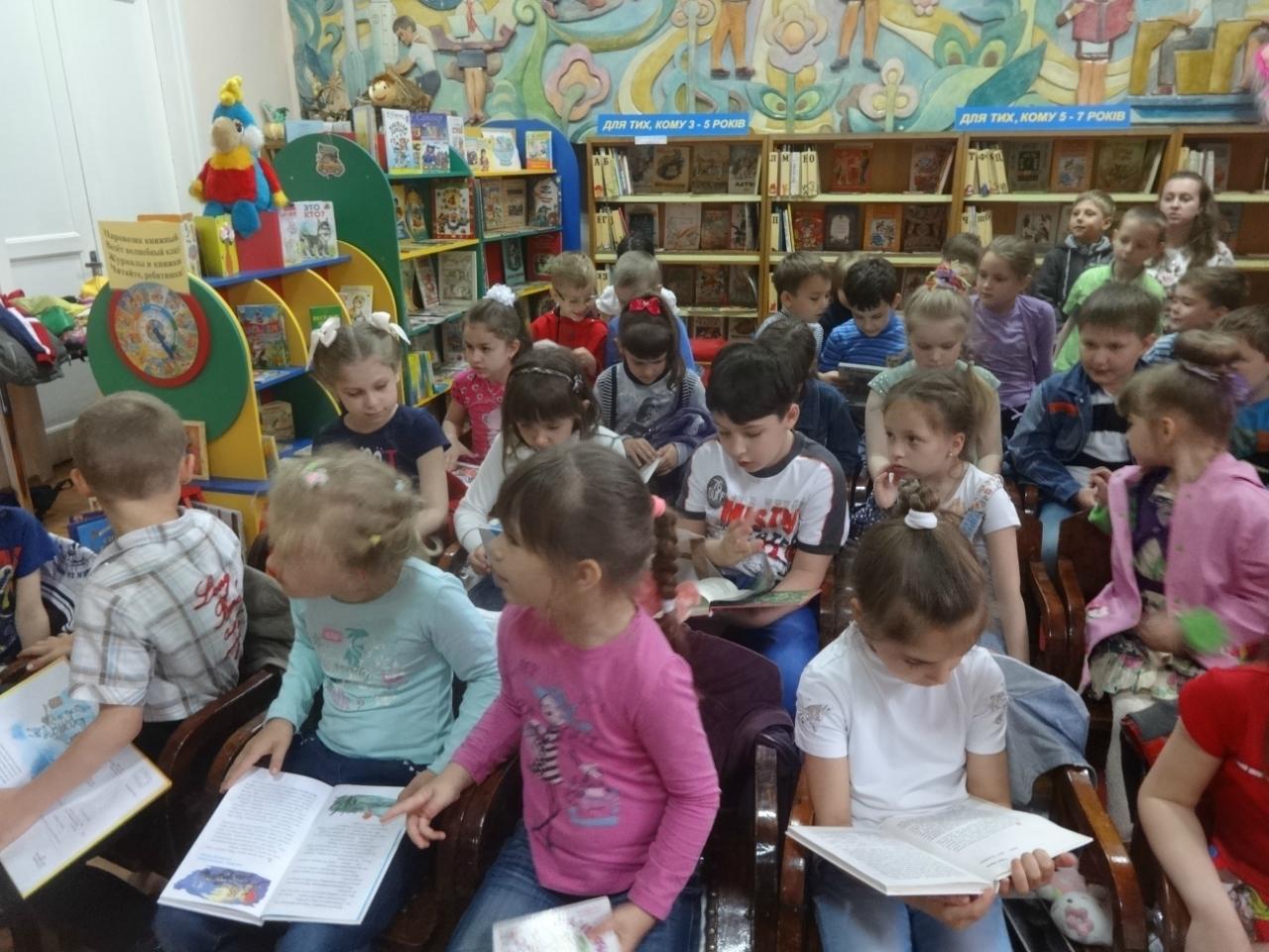 работа с детьми, пропаганда чтения, донецкая республиканская библиотека для детей