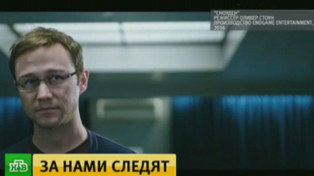 В столице состоялась премьера фильма Оливера Стоуна обЭдварде Сноудене