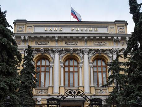 В Российской Федерации может появиться пластмассовая банкнота кЧМ