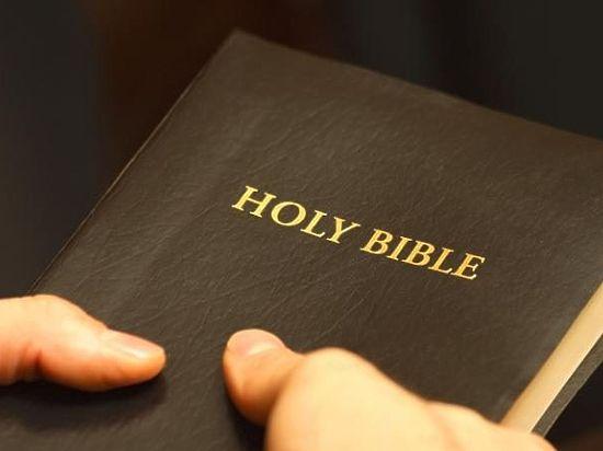 Суд Владивостока постановил убить 36 экземпляров Библии по«закону Яровой»