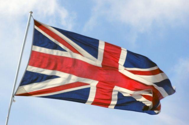 Суд Великобритании 24января огласит вердикт поBrexit