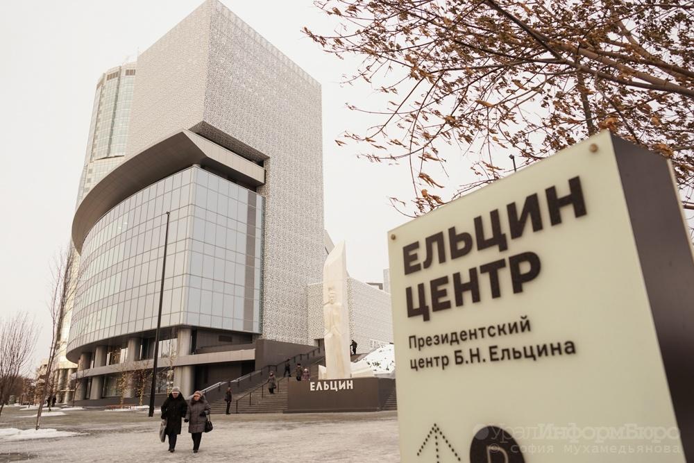 «Унас нет места политике»: Навального непустили выступать вЕльцин Центр