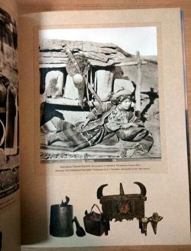 sovieteramuseum-womans-of-caucasus-02.jpg