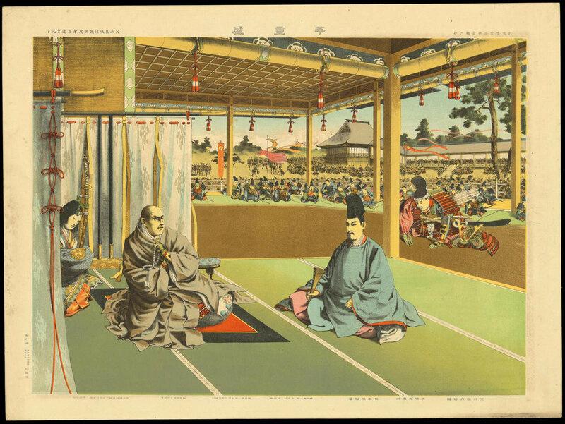 Tsuchiya_Koitsu-Educational_History_Pictorial-Taira_No_Shigemori-00041349-080506-F12.jpg