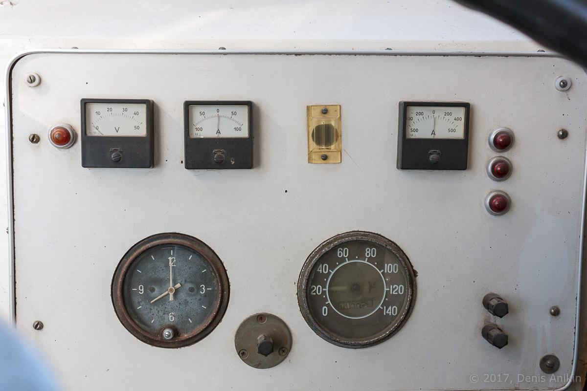 ЗиУ-5 фото 13