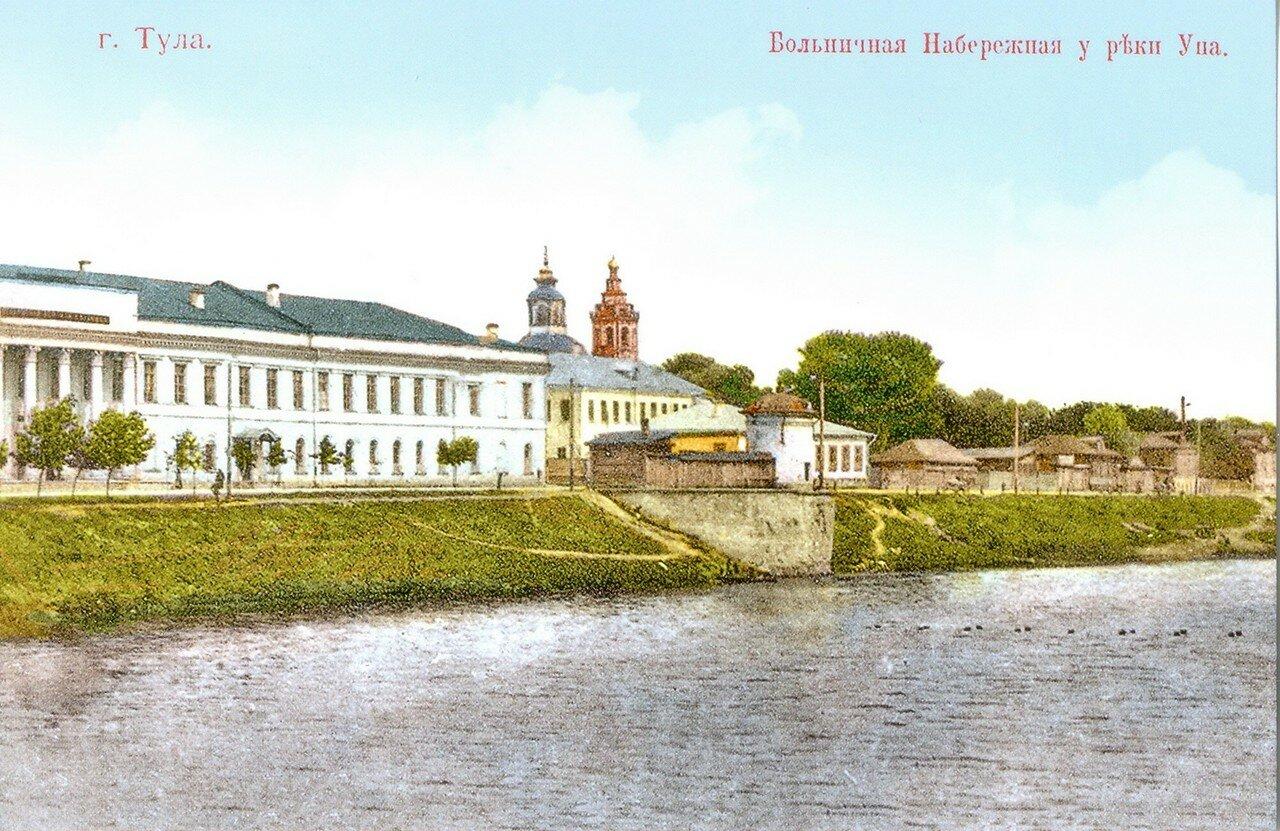 Больничная набережная у реки Упа