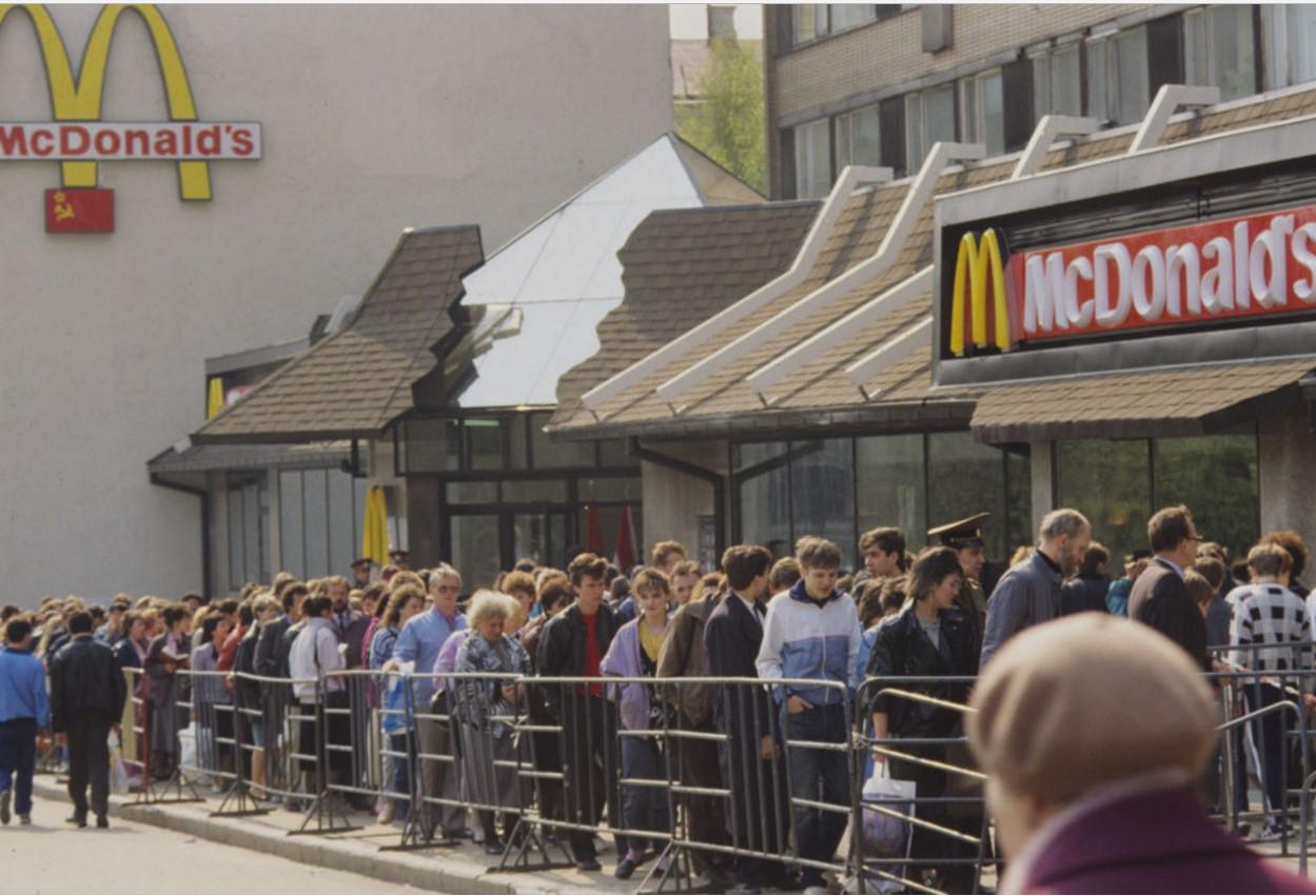 1991. Очередь в Макдональдс