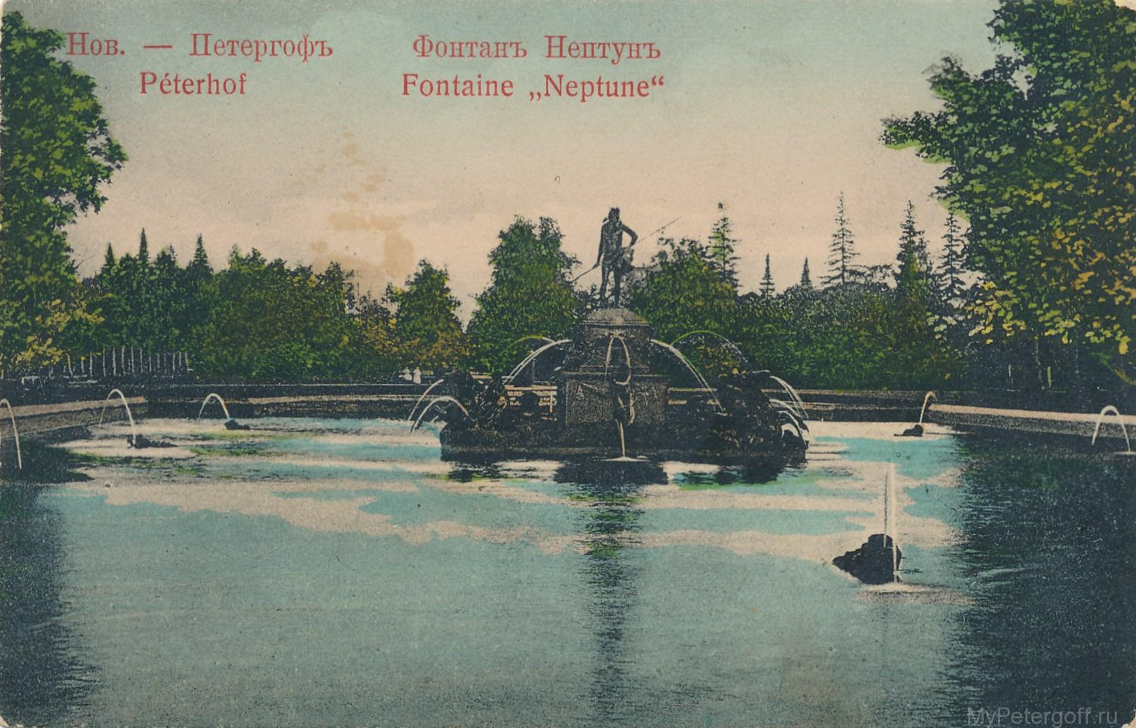 Фонтан «Нептун»