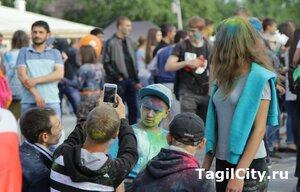 молодежь,Нижний Тагил,отдых,праздник,день молодежи,День молодежи 2016,Холи