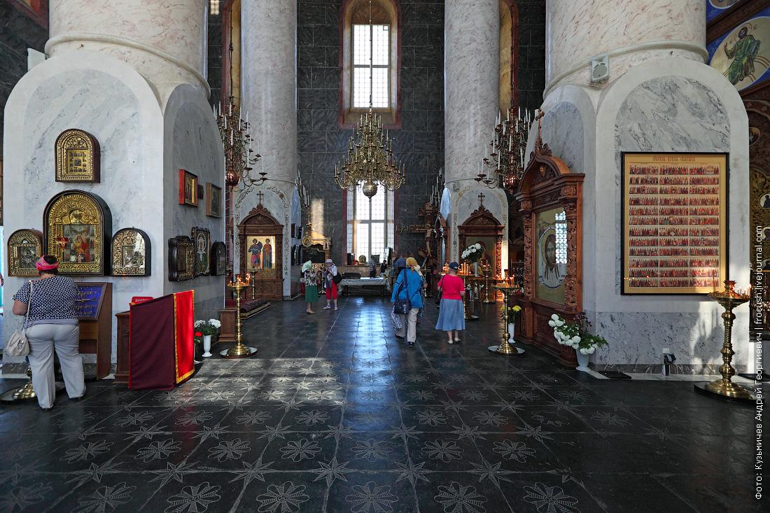 Успенский кафедральный собор фотография интерьера