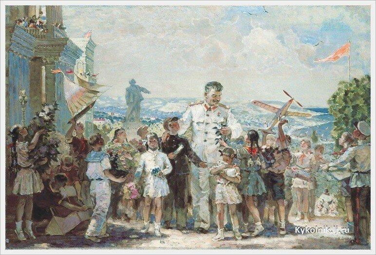 Шульга Иван Николаевич (Украина, 1889-1956) «Сталин приехал к пионерам».jpg