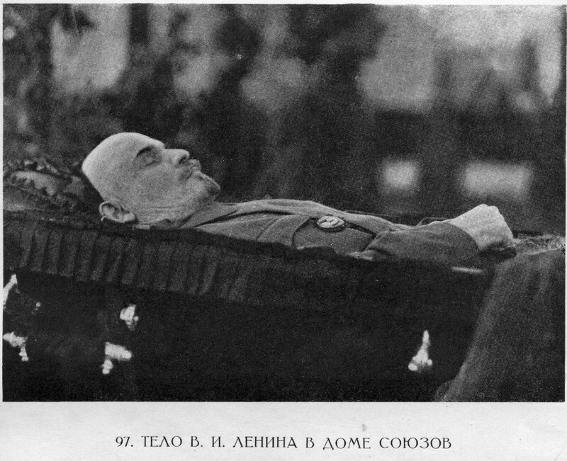 1924 Ленин.jpg