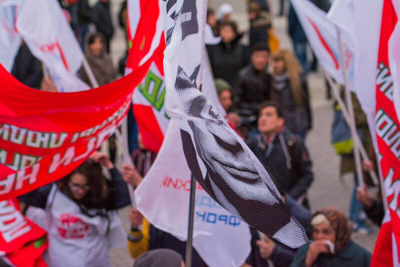 В Астрахани прошел митинг-концерт в честь годовщины присоединения Крыма