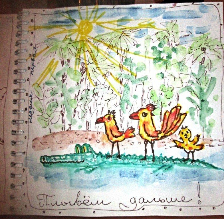 день крокодила