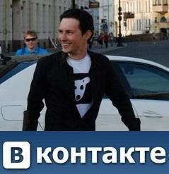 Контакт Дурова
