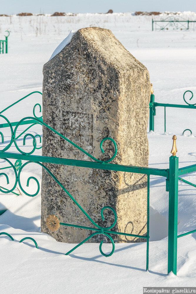 Кладбище деревни Старый Менгер.
