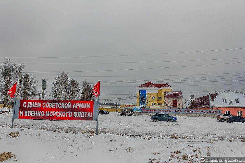СПК «Звениговский».