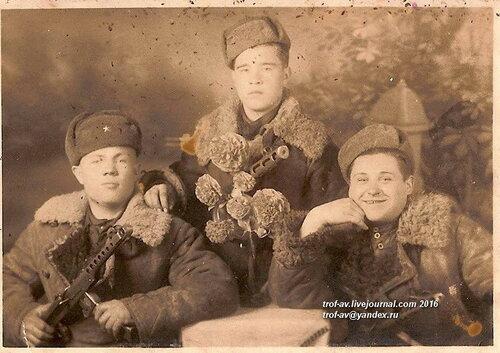 Филатов Василий Михайлович, Маньчжурия, 14.03.1946 г.