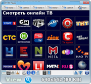 OVT TV Player 9.9