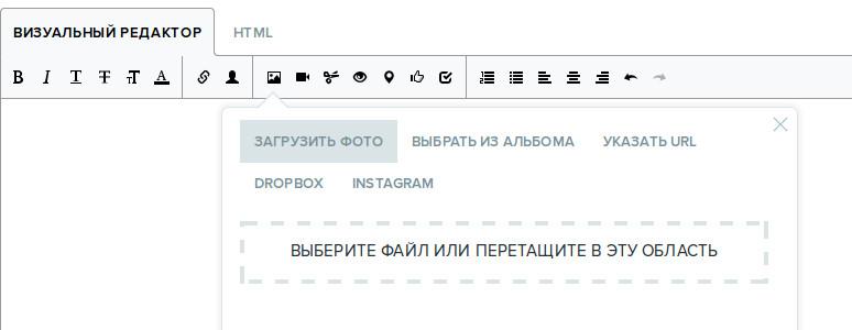 Как вставить картинку в комментарии инстаграмм, картинки