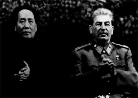 Мао и Сталин