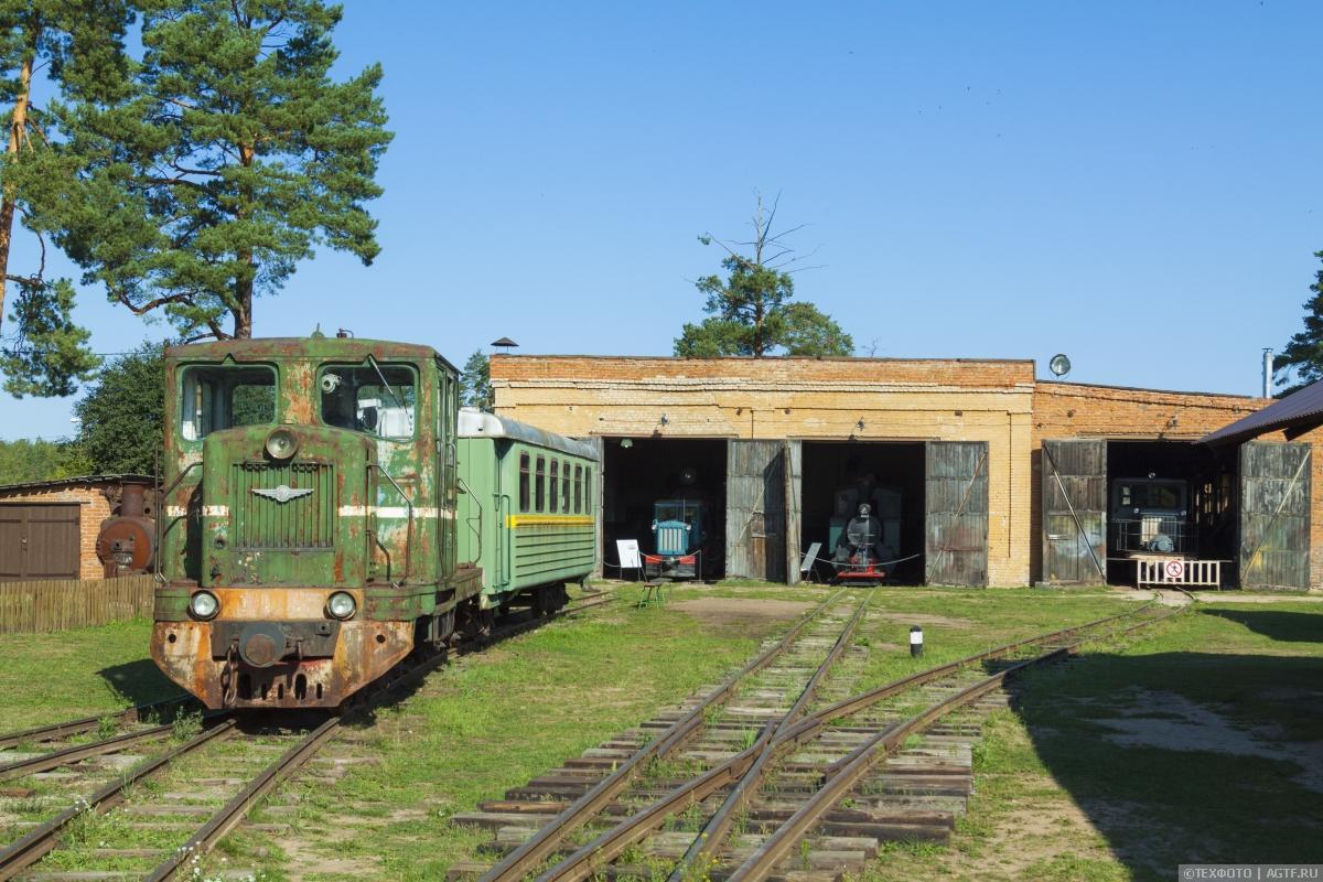 Музей паровозов в Переславле-Залесском