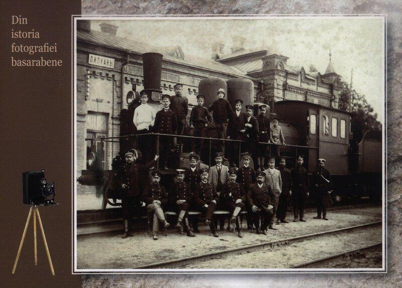 Липканы - И.Струтинский 1913.jpg
