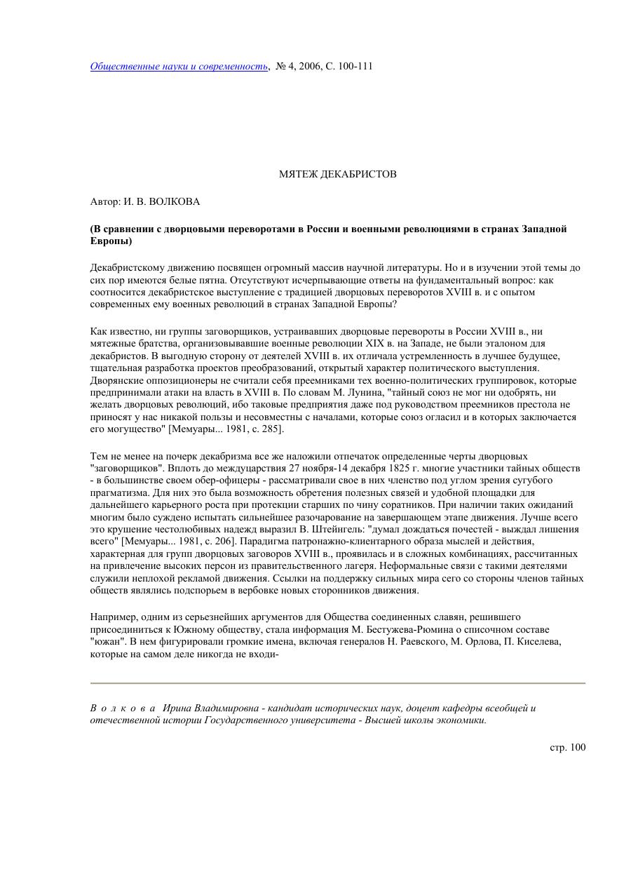 https://img-fotki.yandex.ru/get/116164/199368979.3/0_19bc5d_8a1077c9_XXXL.png