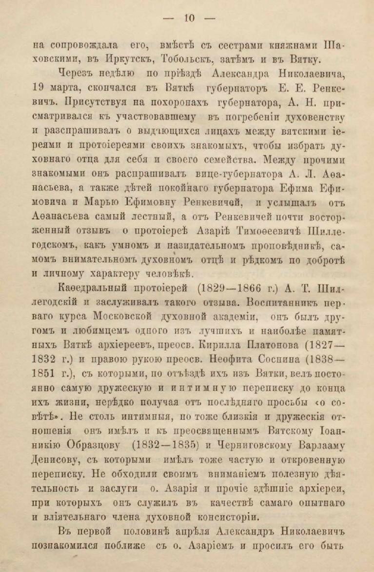 https://img-fotki.yandex.ru/get/116164/199368979.3/0_19beee_2944b6b9_XXXL.jpg