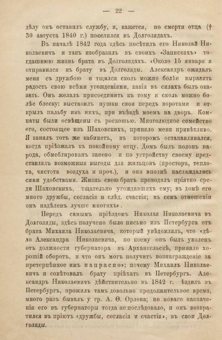 https://img-fotki.yandex.ru/get/116164/199368979.4/0_19befb_c5e85411_XXXL.jpg